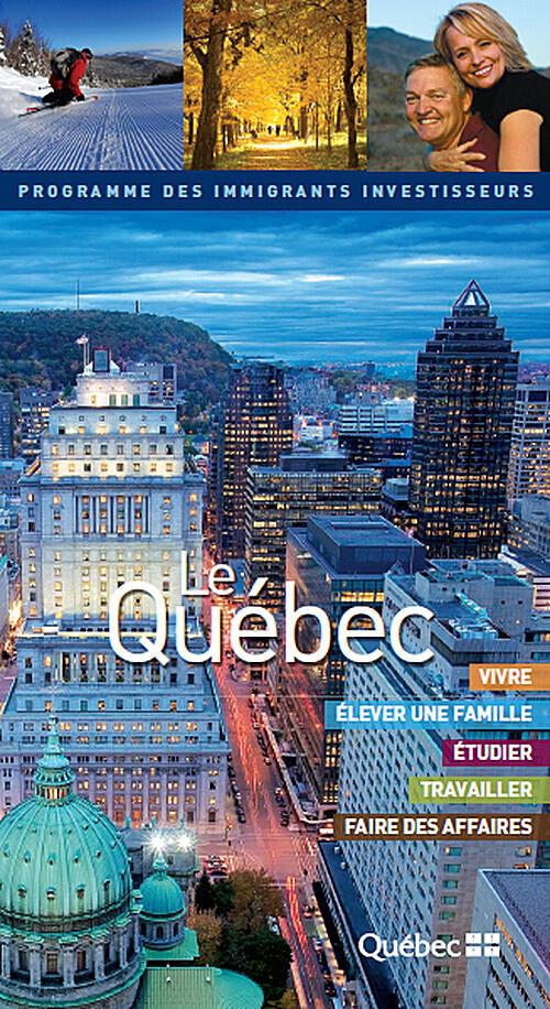 Quebec-PII.jpg