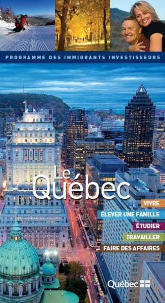 Programme Immigran Investisseur du Québec