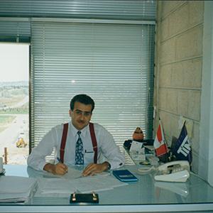 TIMCOffice1993